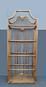 Vintage Mid Century Modern Bamboo Rattan Bookcase Etagere Chinese Chippendale