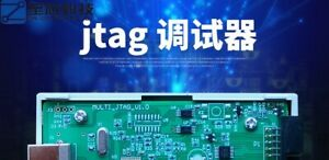 Fpga Jtag Support Altera xilinx lattice risc v riscv arm