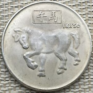 Old Chinese Token Signs Coin Antique Year Of Horse Zodiac Astrology China
