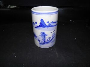 Vintage Chinese Porcelain Brush Pot