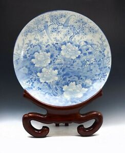 Magnificent Chinese Blue White Porcelain Charger Kangxi Period 1667