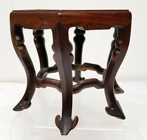 Antique Chinese Carved Hardwood Rosewood Huali Style Base Stand Hongmu