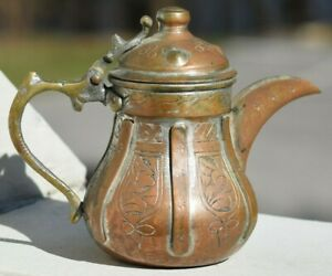 Antique Copper Brass Dallah Islamic Arabic Middle Eastern Coffee Pot Signed Mark