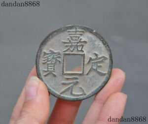 50mm China Chinese Collect Rare Old Dynasty Palace Bronze Ancient Money Coins Bi