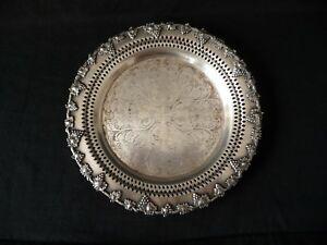 Vintage Silverplate 9 3 4 Majestic Old English Reproduction Tray