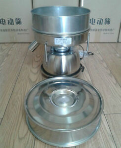 Stainless Steel Electric Vibrating Sieve Machine For Powder Particles 110v 30