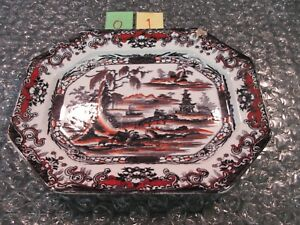 Mellor Venables M V Antique Oval Dish Serving Platter Plate Beauties Of China