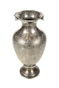 Beautiful 18th Century Antique Persian 12 Solid Silver Vase