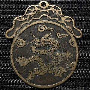Old Chinese Coin Dragon Phoenix Pendant Heavy Charm Coin 76 X 65 Mm 66 4 G