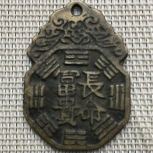 Old Chinese Coin Amulet Charm Taoist 56 X 40 Mm 24 6 G China