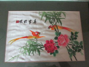 Vintage Chinese Japanese Signed Silk Picture Hand Embroidered Birds