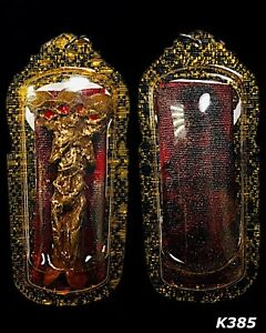 Magic 3 Head Kuman Thong Thai Amulet Pendant Talisman Waterproof Case Old K385
