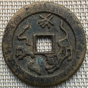 Old Chinese Coin Charm Amulet Taoist Daoist 47 Mm 29 9 G China
