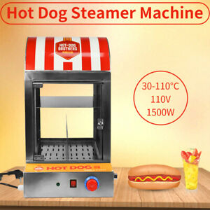 110v Hot Dog Steamer Machine Cooker Commercial Electric Warmer Display Showcase