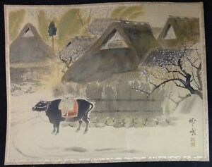Antique Chinese Painting On Silk Qing Dyn 19th C 14 X 11 5 8