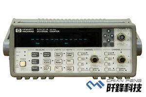 Agilent 53131a 225 Mhz Universal Frequency Counter timer