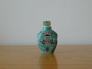 C 19th Antique Chinese China Guangxu Turquoise Porcelain Snuff Bottle Qing