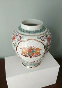Vintage Asian Japanese Chinese Translucent Painted Ceramic Porcelain Small Vase