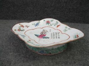 Chinese Antique Famille Rose Footed Dish 9