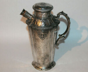 Antique Silver Plated Cocktail Shaker Pitcher Unmarked