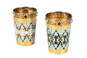 Pair Of Antique Russian Silver Gilt Enamel Shot Glasses Signed