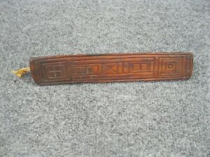 Antique Korean Rice Cake Mold Stamp Wood Carved