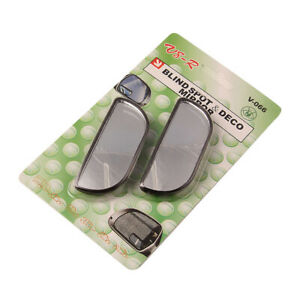 2 Rectangle Blind Spot Mirror Adjustable Car Auxiliary Side Rear View Universal