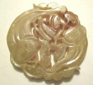 Antique Vintage Chinese White Carved Jadeite Jade Lucky Fish Amulet Pendant