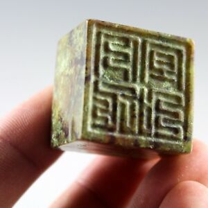 1 2 Chinese Old Green Jade Hand Carved Ancient Words Seal Collect 0775