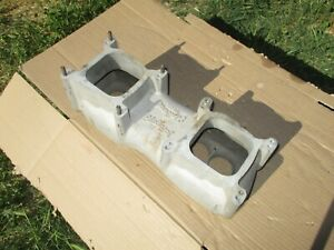 Edelbrock Tr2x Bbc Chevy Tunnel Ram Intake Manifold Top Only 2x4 Dual Quad