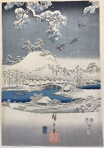 Original 1853 Utagawa Hiroshige Yuki No Nagame Snow View Center Woodblock Print