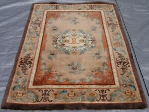 Chinese Art Deco 90 Line Hand Knotted Wool Oriental Rug Cleaned 4 X 6