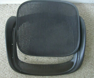 Part For Herman Miller Aeron Seat Pan Size B