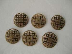 Set Of 6 Champleve Pierced Buttons Gold With Brown Floral