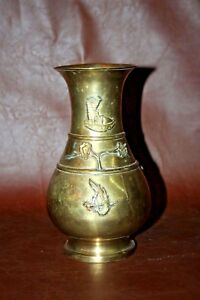 Rare Antique Chinese Style Yellow Bronze Vase W Floral Bird Junk Boat Decor