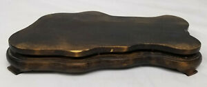 Antique Vintage Chinese Carved Softwood Large Base Stand Jade Mountain