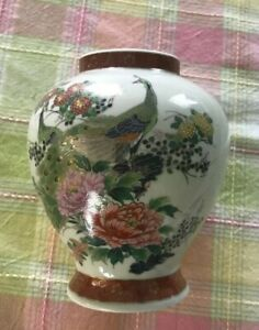 Satsuma Peacocks On Both Sides Oriental Crackle Glaze Vase Floral Japan