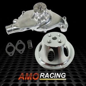 Short Water Pump Polished Aluminum Hv 1 Single Groove Pulley Fits Bbc Chevy