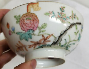 Antique Chinese Enameled Signed Porcelain Bowl Republic Period Reign Mark