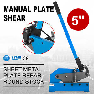5 125mm Hand Shear Cutting Sheet Metal Round Stock Adjustable Clamp Steel Frame