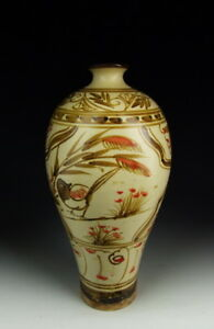 Chinese Antique Cizhou Ware Brown Red Colored Porcelain Vase