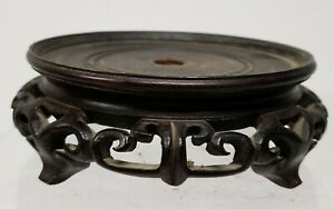 Antique Chinese Carved Hardwood Base Or Stand Rosewood Mahogany Hongmu