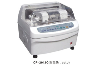 New Optical Automatic Lens Edger Grinding Machine Cp 2012c For Resin Lens Y