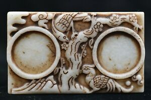 Chinese Ancient Hand Carved Old Jade Amulet Pendant Ink Stone 7