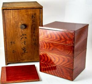 Japanese Old Wooden Box Japan Taisho 1917 Wooden Antique Aged Chest 895h