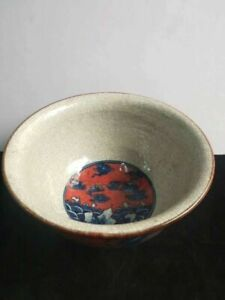 5 9 Chinese Antiques Porcelain Tea Bowl Dragon Cracked Red Glaze Yongzheng Mark