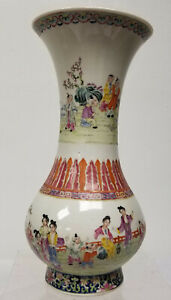 Antique Chinese Fine Republic Boys Playing Vase Qianlong Mark Famille Rose