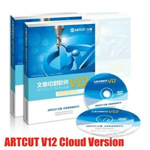Artcut V12 Cloud Version 3d Engraving Software Supports Led Channel Letters