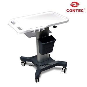 Contec Mobile Trolley Cart Ultrasound Stand For Portable Ultrasound Scanner