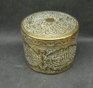 Antique Vintage Brass Metalware Box With Arabic Lettering And Decoration Islamic
